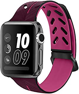 Ozone 38mm Apple Watch Strap Sports Silicone Replacement Band For 38mm Series 1/2/3 - Purple