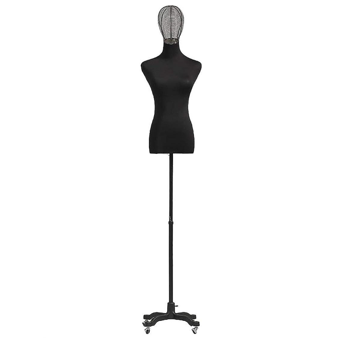 好意的損なう船酔いレディーストルソー マネキン 取り外し可能な腕を備えた女性のマネキン胴体、スタジオ/小売/衣料品店用の高さ調整可能なテーラーダミー、ブラック (Color : Style 2, Size : S)