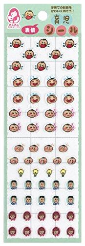 銀鳥産業 育児シール 表情 お子様の育児日記や写真のワンポイント