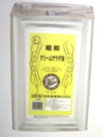 【業務用】   クリームサラダ油   16.5kg