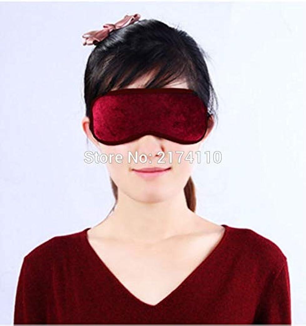 生物学心からおばさん注5ピース/ロット熱い販売磁気睡眠旅行アイマスクカバー健康アイシェード保護用目の酷使