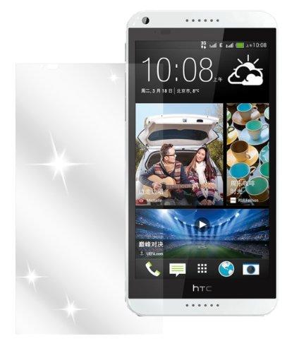 dipos I 2X Schutzfolie klar kompatibel mit HTC Desire 816 Folie Bildschirmschutzfolie