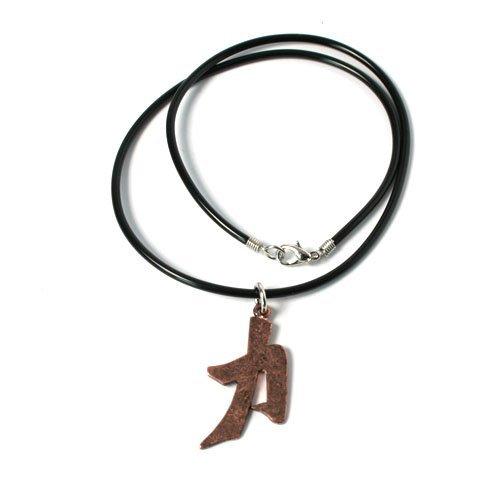 WL Fashion Halskette mit bronzefarbenem Anhänger chinesisches Zeichen für Kraft 030-00088