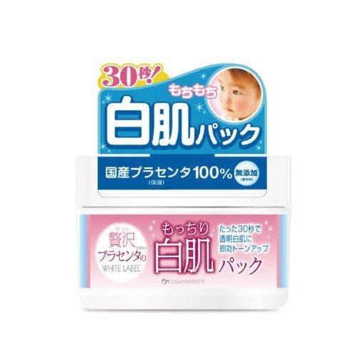 White Label Motchiri Placenta White Skin PackiGreen Tea Set)