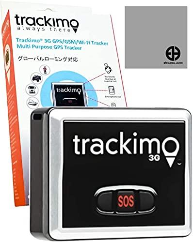 【正規品】Trackimo トラッキモ 小型 GPS 発信機 追跡 トラッカー 盗難 浮気調査 紛失 迷子 防止 発信器 1年間 通信費込み 【1年保証】TRKM010 クリーニングクロス付き