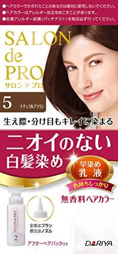 DARIYA Salon De Pro Hair Color Non Smell Hair Dye, No. 5 Natural Brown