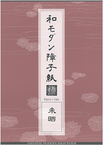 中村製紙所和モダン障子紙楮・未晒