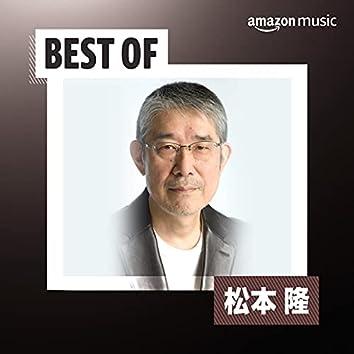 Best of 松本隆
