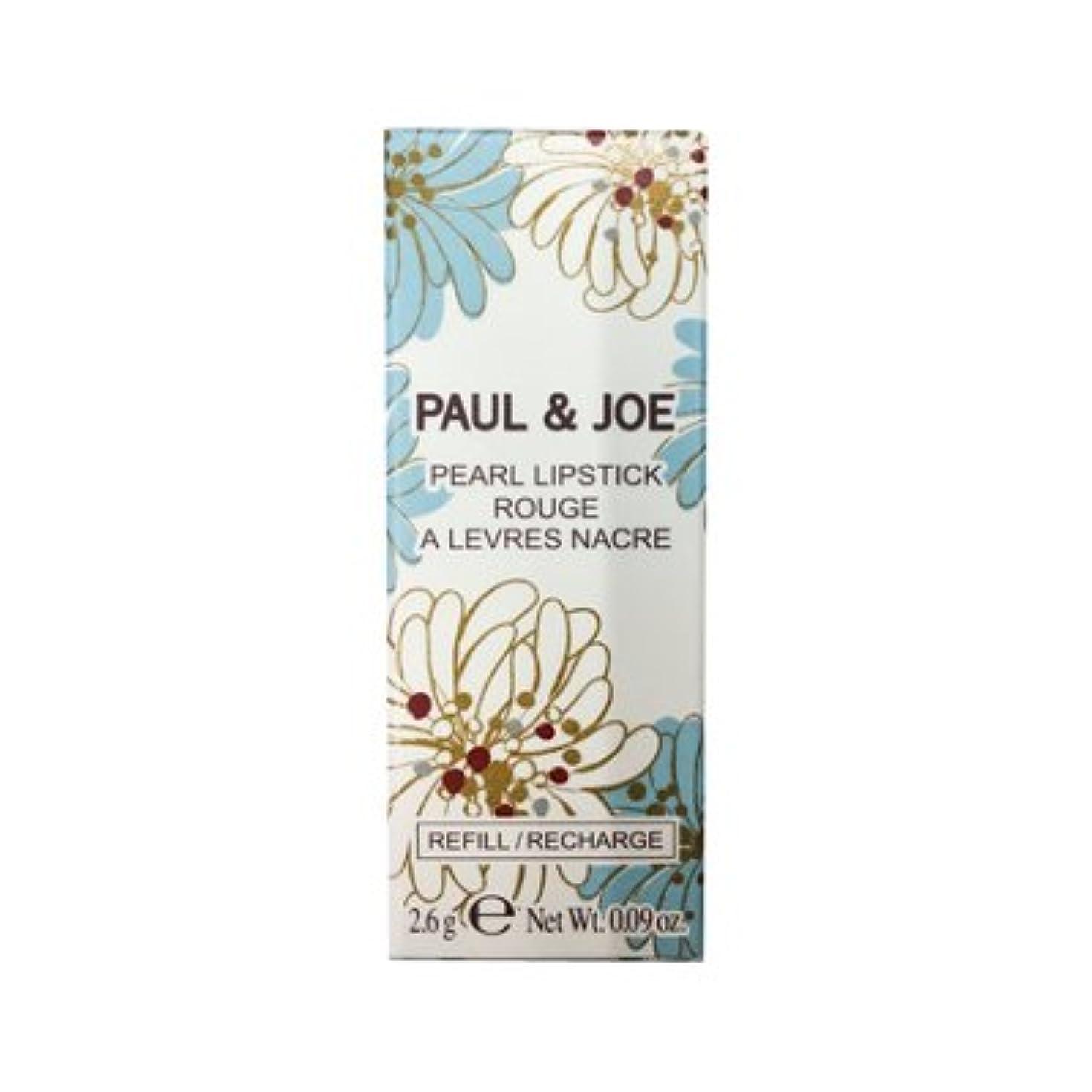 ホーン廃棄するアコーポール & ジョー/PAUL & JOE リップスティックスクレドール(レフィル) #402 [並行輸入品]