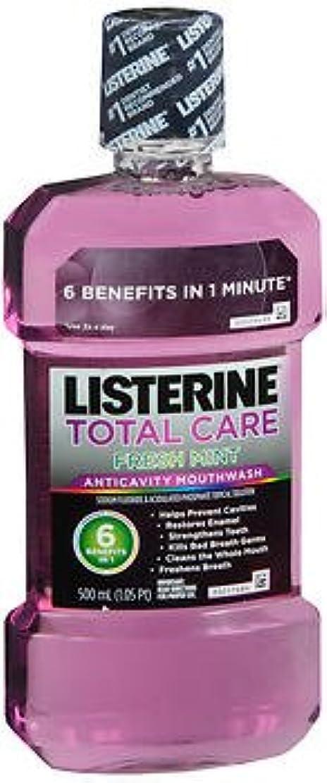 抽象化ロック解除に沿ってListerine トータルケア虫歯予防マウスウォッシュフレッシュミント - 16.6オンス、4パック