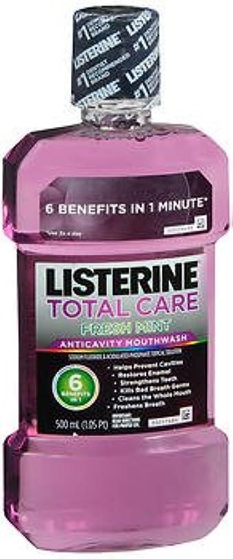 動員する組み合わせる治安判事Listerine トータルケア虫歯予防マウスウォッシュフレッシュミント - 16.6オズ、5パック