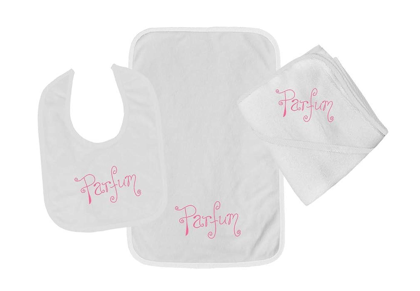 Parfum Cotton Boys-Girls Baby Bib-Burb-Towel Set, One Size