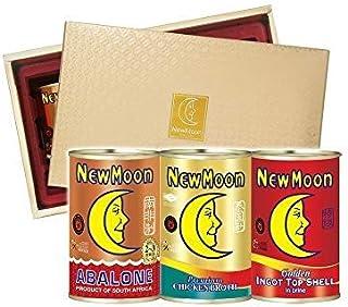 New Moon 3s Titanium Giftset, 3 count