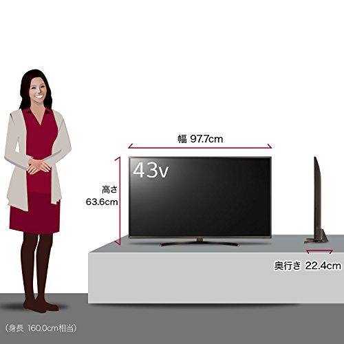 『LG 43V型 液晶 テレビ 43UK6300PJF 4K HDR対応 直下型LED 2018年モデル』の6枚目の画像