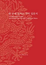 A Captivating Mystery: An Introduction to Korean Traditional Music
