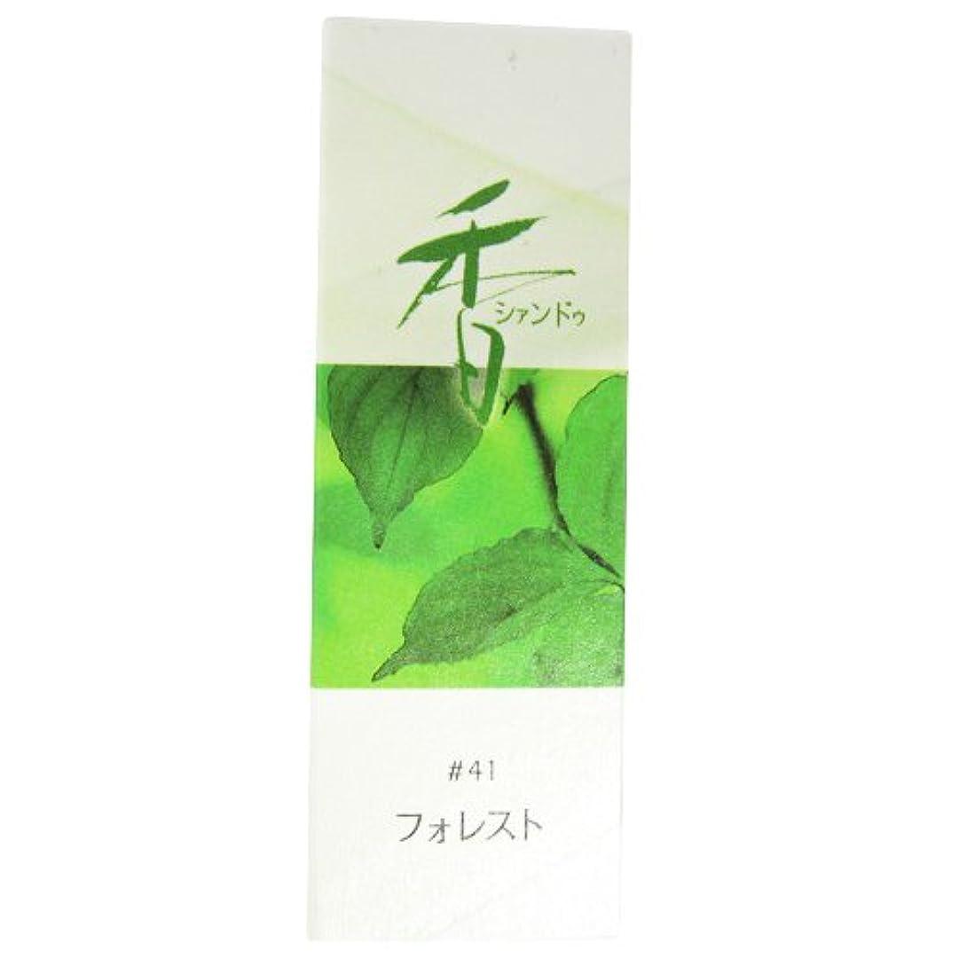 読み書きのできないモードリン悲しむ松栄堂のお香 Xiang Do フォレスト ST20本入 簡易香立付 #214241