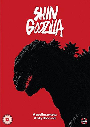 Shin Godzilla [DVD]