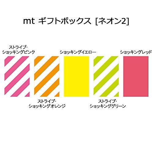 カモ井加工紙マスキングテープmtギフトボックスネオン215mm×10m5巻