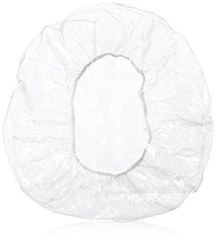 の前で指懐疑論8 Shower Caps Bath Hat Hair Lady Waterproof Bathroom Reusable Spa Elastic Salon [並行輸入品]