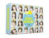 全力! 日向坂46バラエティー HINABINGO! Blu-ray BOX