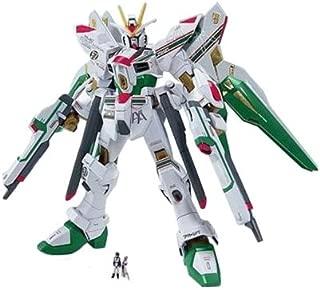 HG Gunpla Strike Freedom Gundam Ver. GFT 1/144 model kit 7-Eleven Exclusive
