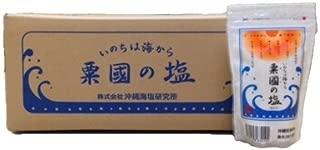 沖縄産 塩 粟国の塩 釜炊 160g 40個 1ケース 粟国島の天然海水100%使用 こだわりの塩 マグネシウム・カリウム・カルシウムを多く含むまろやかなマース 素材をいかす料理にぴったり 沖縄土産にもどうぞ