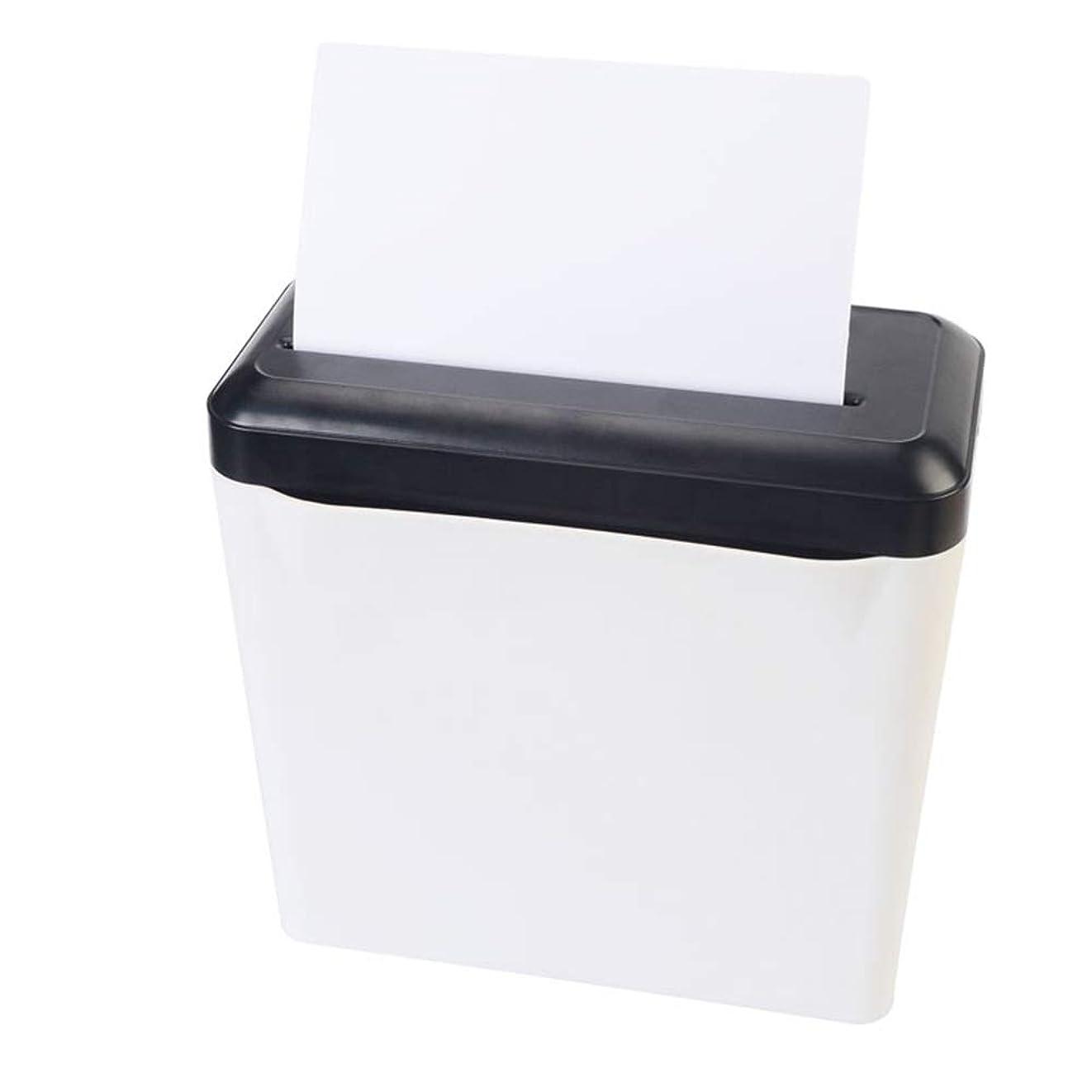 ピーク払い戻し薄い安全で操作が簡単 ミニシュレッダーオフィス商業小さなドキュメント?ペーパー粒子の電気シュレッダーポータブル (色 : White, Size : 29x29.5x15.5cm)
