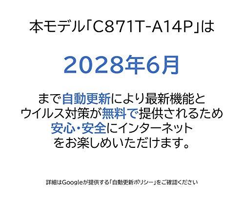 41BCVCVidjL-「Acer Chromebook Spin 311 (CP311-3H-A14N/E)」の実機レビュー!軽量・コンパクト・低価格なコンバーチブルならコレ