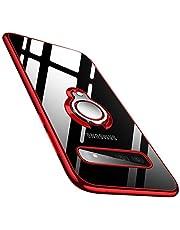 Samsung Galaxy S8/S8+/S9/S9+/S10e/S10/S10+ケース リング 透明 クリア リング付き tpu シリコン スリム 薄型 スマホケース 耐衝撃 米軍MIL規格取得 ストラップメッキ加工防止 一体型 人気 携帯カバー