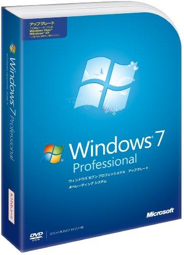 Windows 7 Professional アップグレード