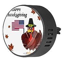 2pcsアロマセラピーディフューザーカーエッセンシャルオイルディフューザーベントクリップ感謝祭トルコ旗