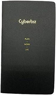 Cyberbiz Composition Notebook, Dot Gird Notebook, 32 Sheets/64 Pages