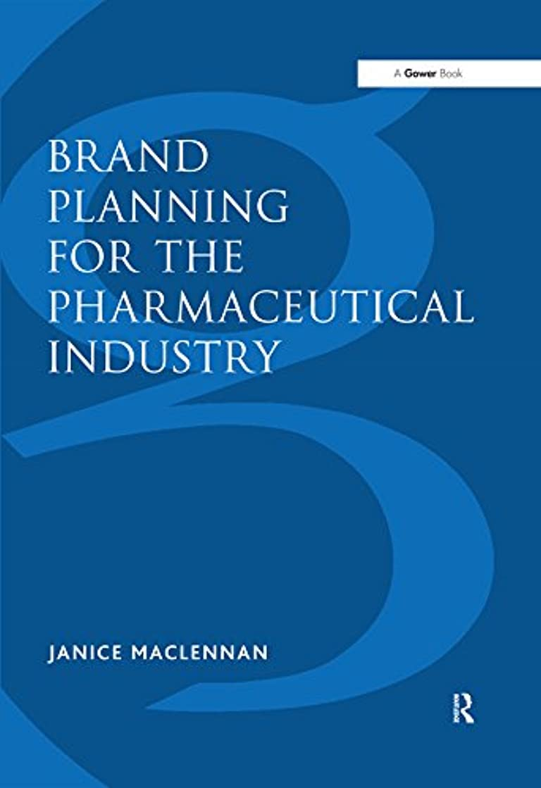 つばベスビオ山意図するBrand Planning for the Pharmaceutical Industry (English Edition)
