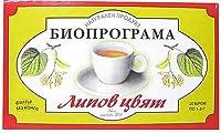 ブルガリア産 ハーブティー リンデン 1.0g×20袋