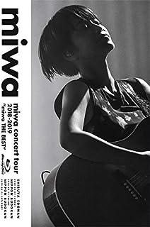 miwa concert tour 2018-2019