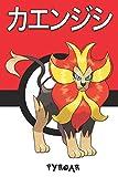 Pyroar: カエンジシ Pokemon Notebook Blank Lined Journal