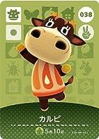 どうぶつの森 amiiboカード 第1弾 【038】 カルピ
