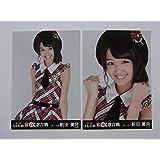 AKB48前田美月「第3回AKB48紅白対抗歌合戦」会場限定写真