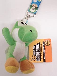 Super Mario Bros: Yoshi Lanyard Phone Strap and Plush Charm Backpack Clip