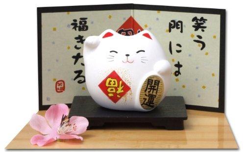 Gifts Of The Orient GOTO - Figura decorativa con soporte y tarjeta de felicidad, diseño de gato blanco japonés