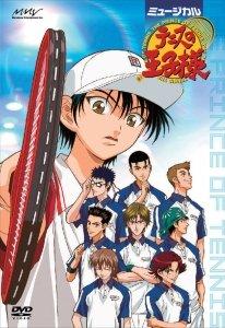 ミュージカル『テニスの王子様』DVD]