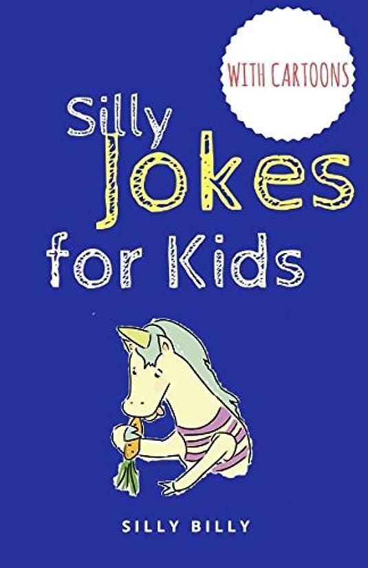 航海の治世挨拶Silly Jokes for Kids