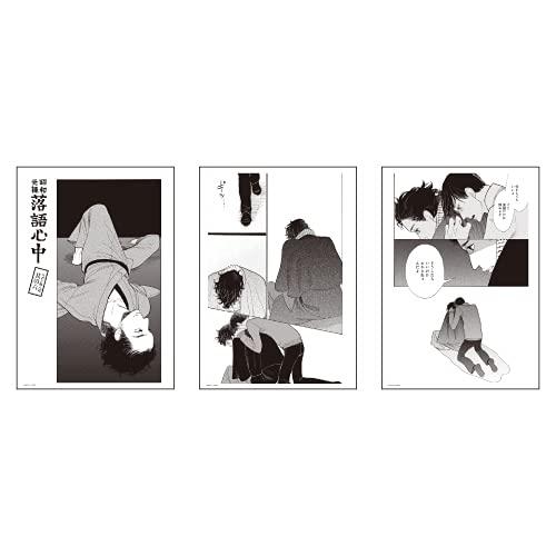 昭和元禄落語心中 03 シーンC REPLICA GENGA 3枚セット