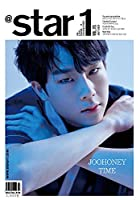 表紙:MONSTA X JooHeon/@STAR1(アットスタイル) 7月号2021年【7点構成】/ 韓国雑誌 韓国歌手 k-pop KPOP/エヌシーティー127/NCT 127 DOYOUNG,JUNGWOO/モンスターXジュホン (@STAR1 7月号)