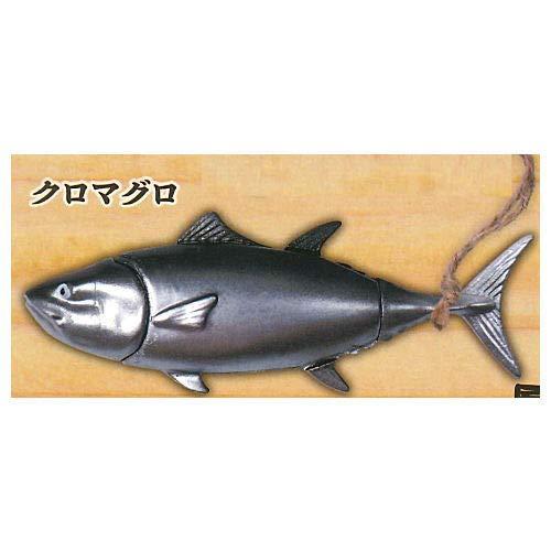 解体!ざ魚マスコット2 [1.クロマグロ](単品) ガチャガチャ カプセルトイ