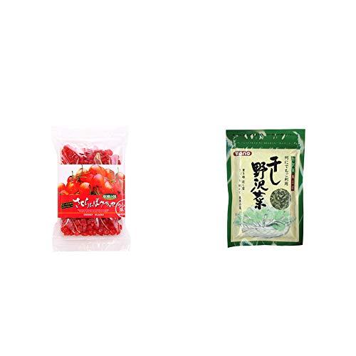 [2点セット] 収穫の朝 さくらんぼグラッセ ラム酒風味(180g)・干し野沢菜(100g)
