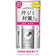 エージーデオ24 デオドラントロールオンEX 無香料 40mL (医薬部外品)