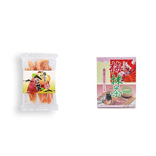 [2点セット] 塩ふき べに芋(250g)・梅抹茶[小](12袋)