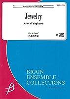 ENMS84536 アンサンブルコレクション(536)フルート六重奏 ジュエリーズ/八木澤教司 (ブレーン・アンサンブル・コレクション)