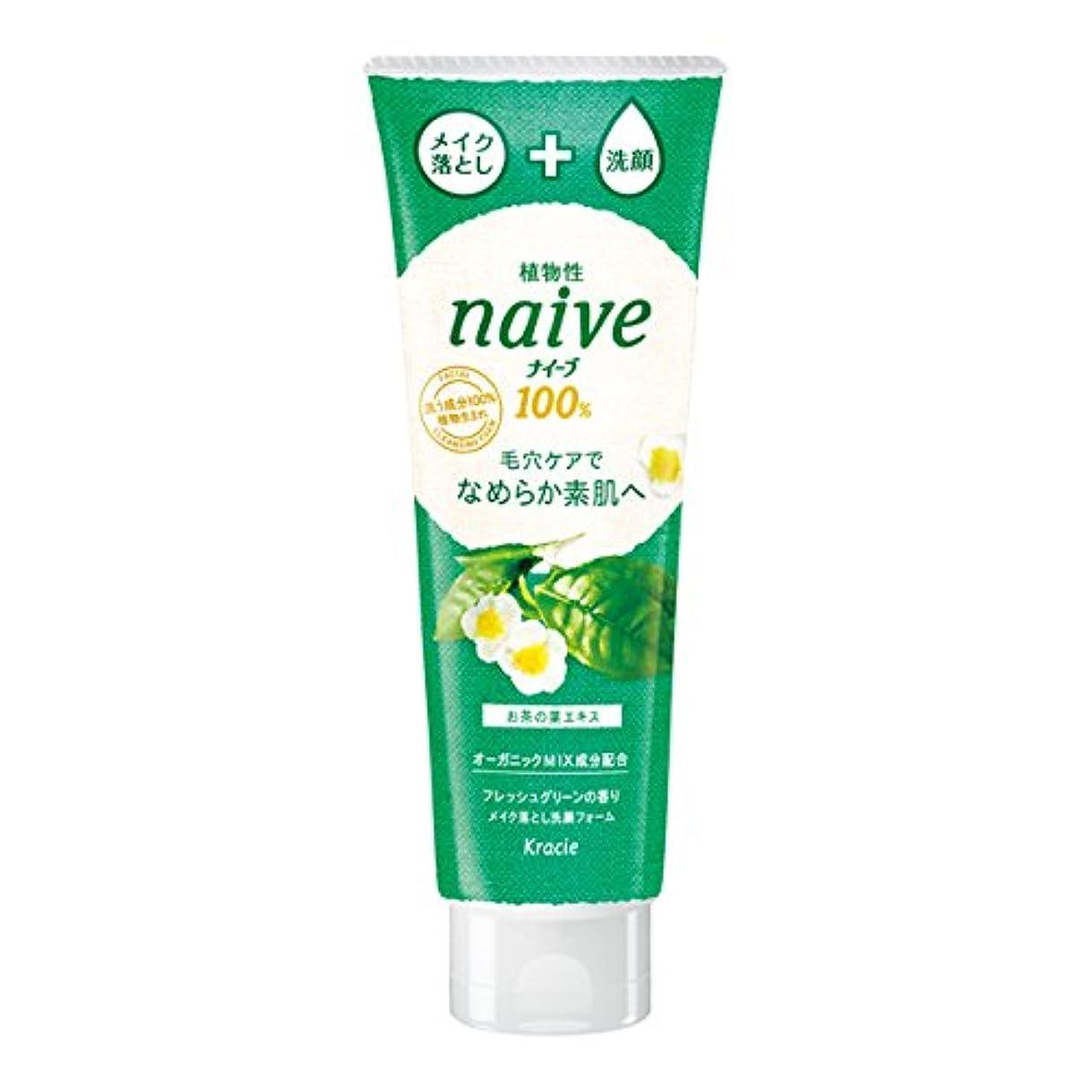 抑制するアダルト見る人ナイーブ メイク落とし洗顔フォーム お茶の葉エキス配合 フレッシュグリーンの香り 190g